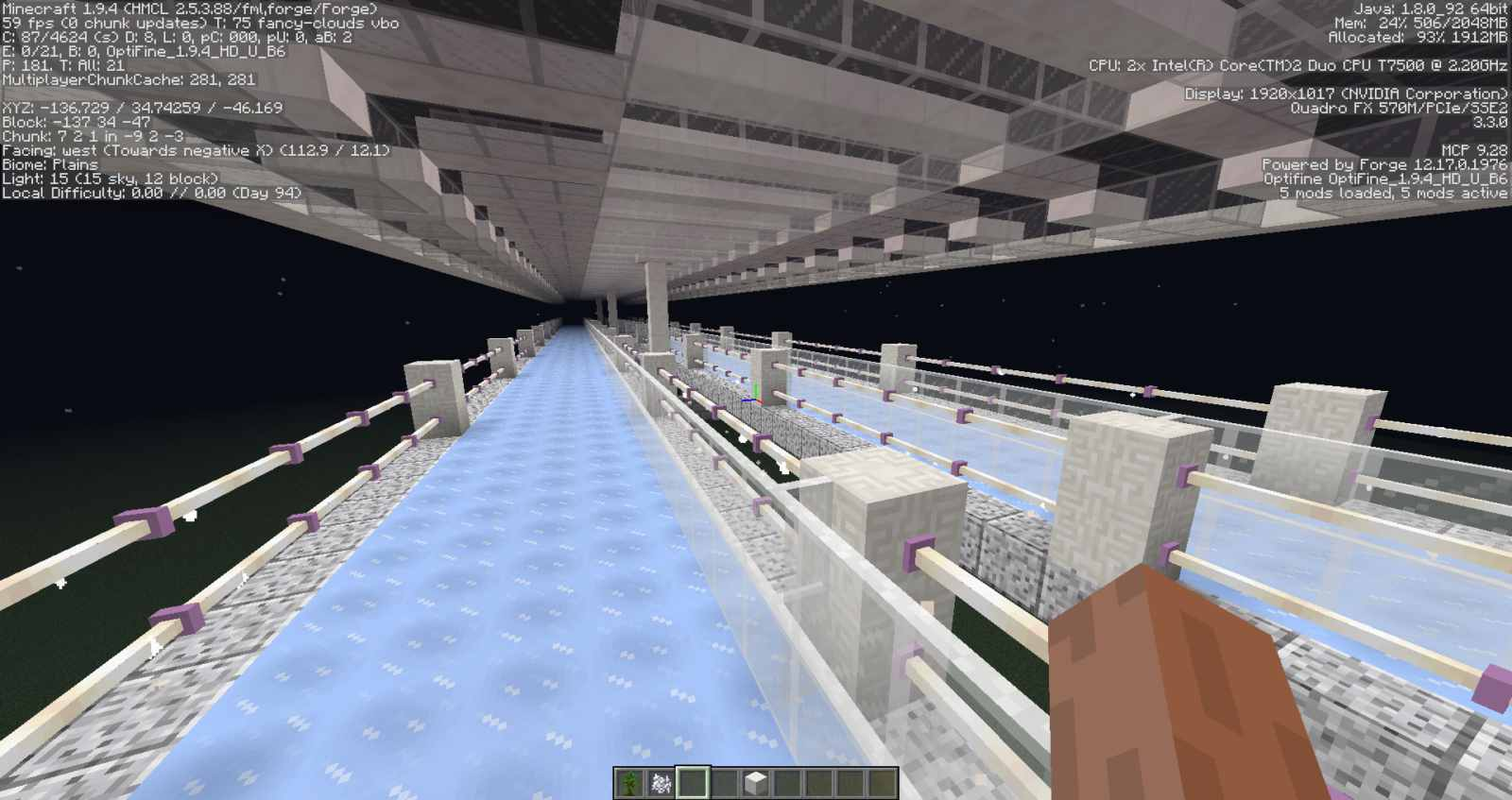Custom Highways In Minecraft Using Boats On Packed Ice Jeffswt The Ac Moments You can go faster with blue ice, but i believe. minecraft using boats on packed ice